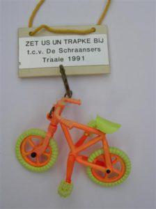 embleem1991